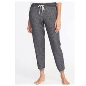 Old Navy Jogger Sweatpants Gray